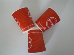 wholesale biodegradable paper cup