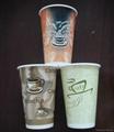 wholesale disposable Paper Cup 4