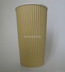 wholesale kraft paper cup
