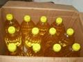 RBD Palm Kernel Oil