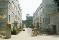 Fuzhou Gelin Mechanical and Electrical Technology Co.,Ltd