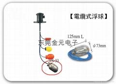 供应进口电缆浮球开关FS33