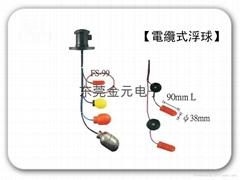 供应进口电缆浮球液位开关