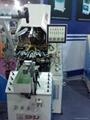 全自动九爪油压前帮机ZD-QB588(C) 2