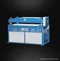 液压四柱平面式裁料机