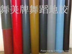 上海杭州南京合肥舞蹈地膠地板