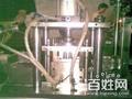 供应全自动端子成型折弯机设备