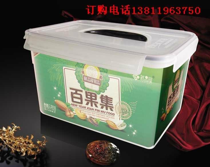 鲜品屋干果礼盒 1