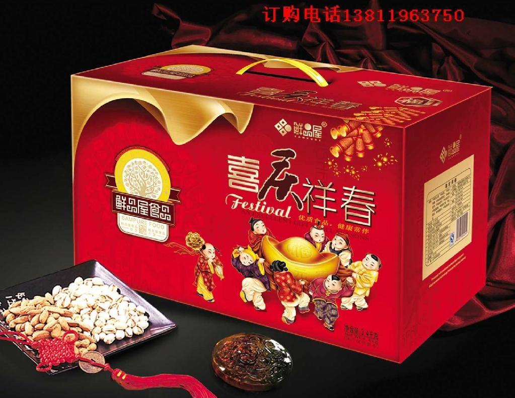 鲜品屋干果礼盒 3