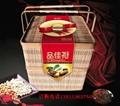 鲜品屋干果礼盒 4