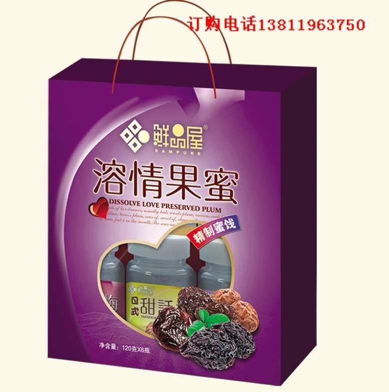 鲜品屋干果礼盒 5