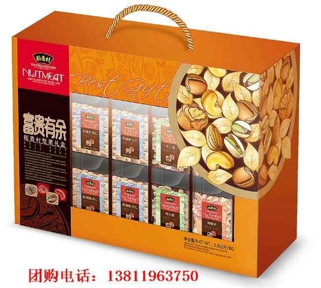 稻香村坚果礼盒 1