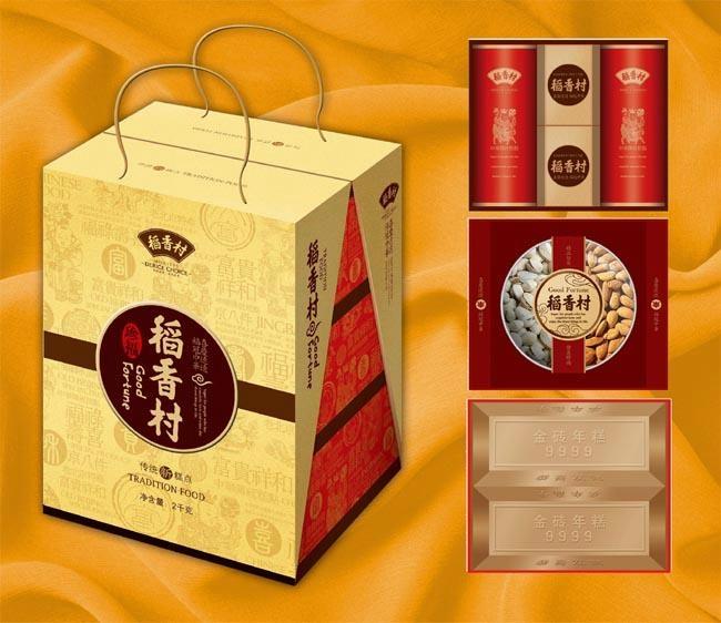 稻香村坚果礼盒 2