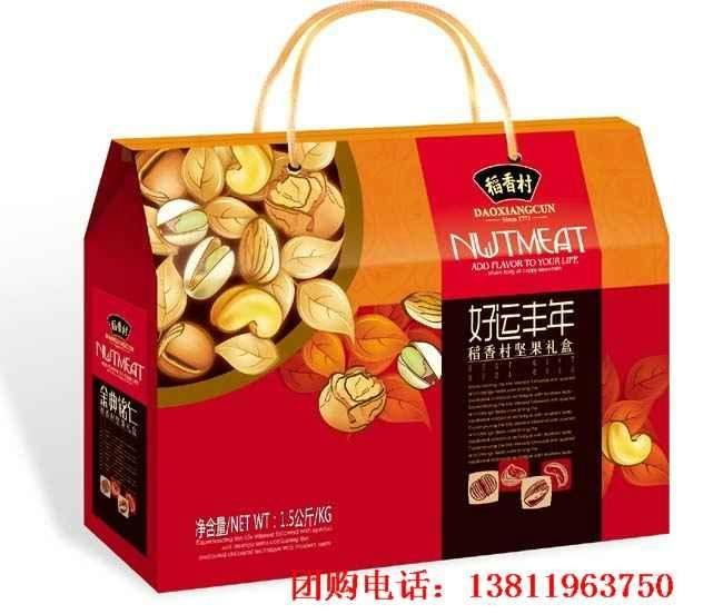 稻香村坚果礼盒 3