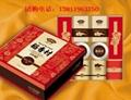 稻香村坚果礼盒 4