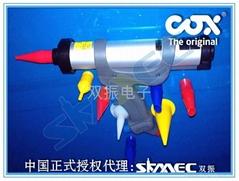 臘腸裝膠氣動膠槍