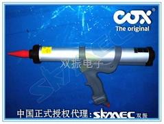 英國COX兩用型氣動膠槍