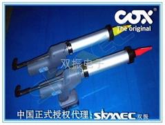 双振销售英国cox原装电动胶枪