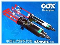 英國COX 雙組份氣動膠槍