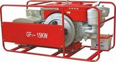 供应3-40KW单缸柴油发电机组