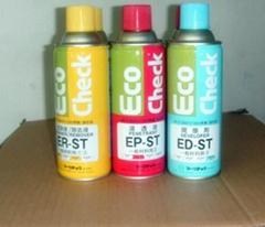 全新玛科泰克E-ST系列环保型染色探伤剂