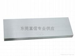 無損檢測標準試塊(磁粉探傷MT專用)方形45N提升力試塊