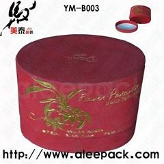 布艺香水盒