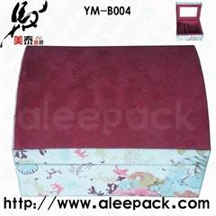 布艺化妆品盒