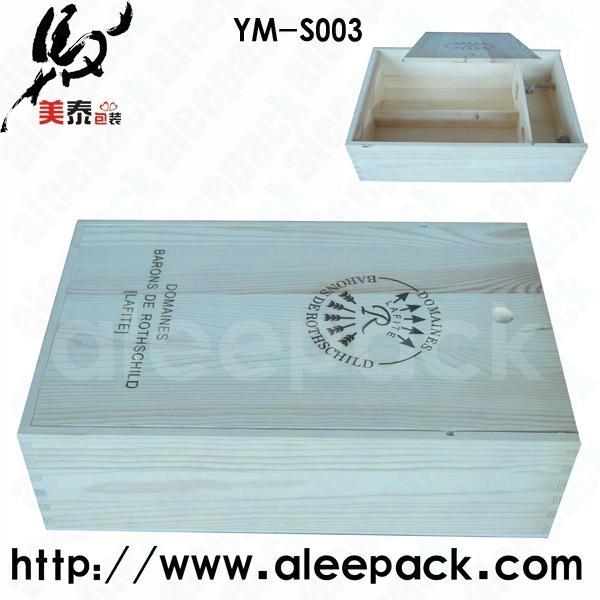 松木雙支酒盒 1