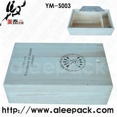 松木雙支酒盒