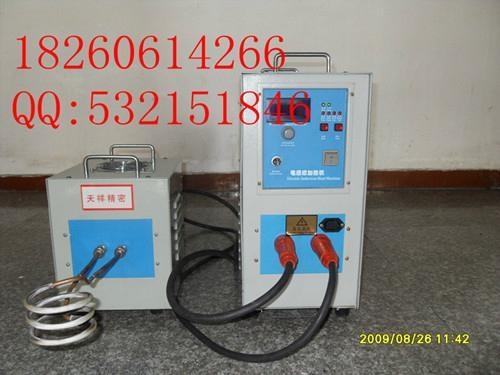 供應高頻感應加熱設備 1