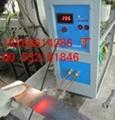 供應高頻淬火設備金屬淬火設備