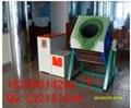供應中頻金屬熔煉爐 1