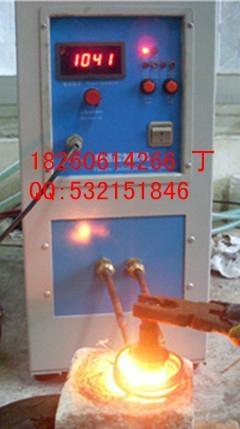 供應4KG內高頻小型熔煉爐 1