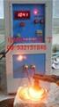 供應4KG內高頻小型熔煉爐