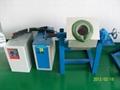 供應研究所金屬分析中頻熔煉爐