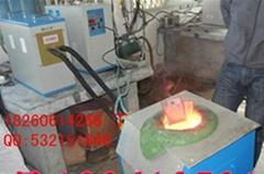 供应1-250kg金属熔炼炉