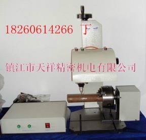 供應金屬電化打標機 1