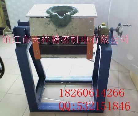 中頻熔銅設備 1