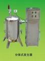 电加热蒸汽发生器分体式