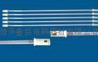 碳纤维发热管 3
