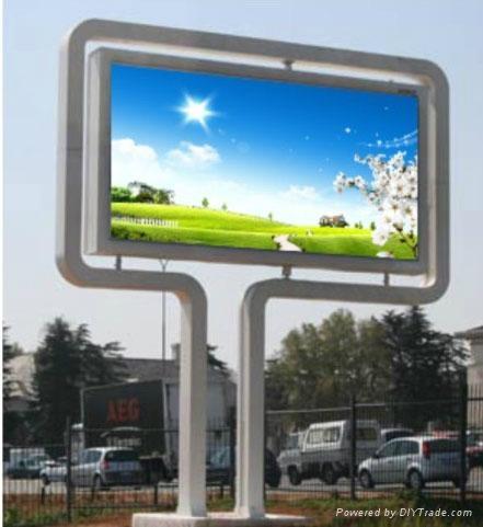 Street Furniture Outdoor Advertising Column Billboard