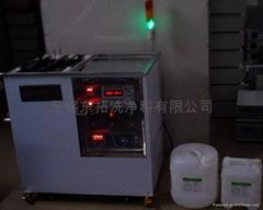 电解超声波清洗机