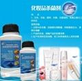 化妆品微生物超标专用杀菌剂