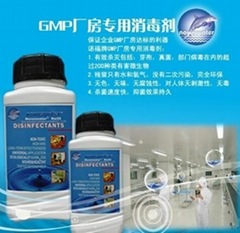 GMP食品制药替代臭氧进口消毒