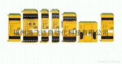 原裝進口pilz繼電器