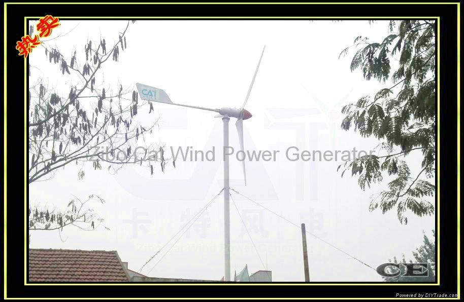 3000w wind turbine 4