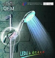 LED花灑