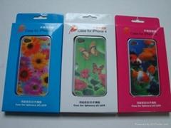 iphone4 3D印刷保护壳