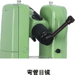 電子度盤三鼎DT-02L電子經緯儀 3